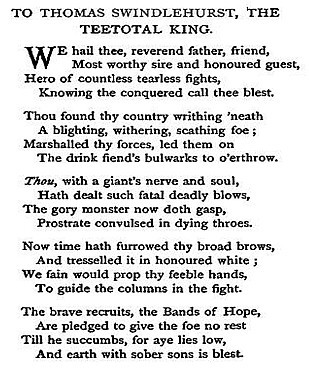 A Poem to Thomes Swindlehurst by Joseph Cooper.